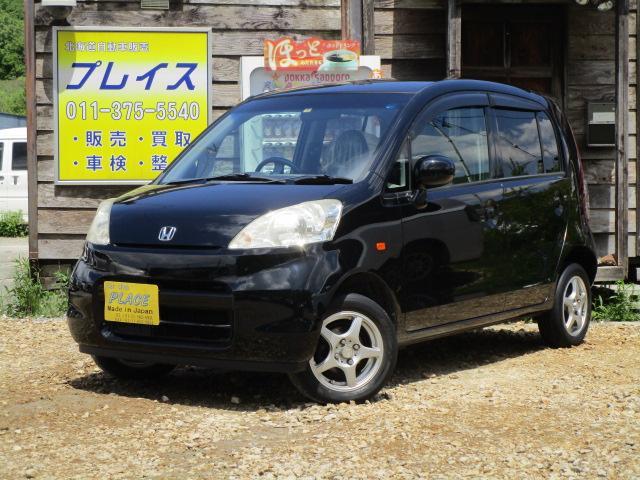 ホンダ ハッピーエディション 4WD キーレス