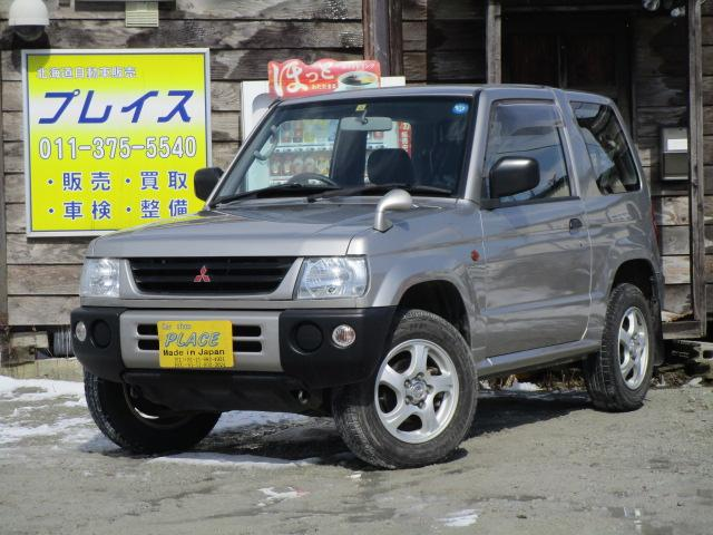 三菱 パジェロミニ X 4WD 走行5万キロ台