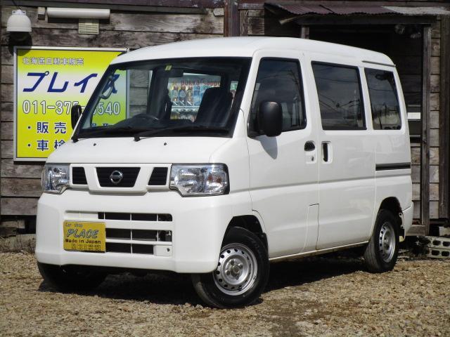 日産 NV100クリッパーバン DXハイルーフ 4WD 両側スライド 切替式4WD