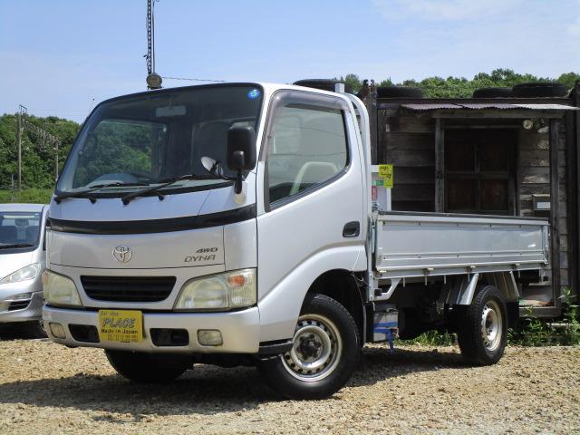 トヨタ ダイナトラック 平ボディ 4WD 積載1.4トン Tベルト交換済み