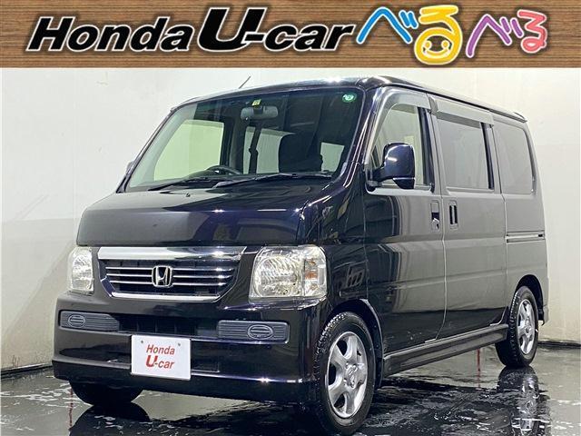 ホンダ バモス G 4WD 本州仕入れ 走行距離1.8万キロ ナビ・カメラ・スピーカー・Bluetooth ETC
