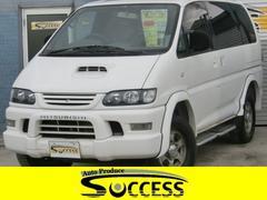 デリカスペースギアXR 4WD 1ナンバー登録