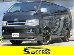 ハイエースバンロングスーパーGL 4WD シートカバー