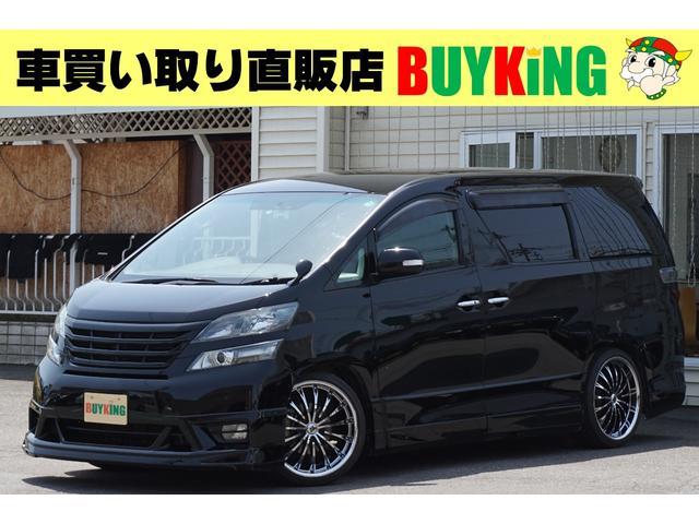 トヨタ 2.4Z プラチナムセレクション 4WD 20インチアルミ