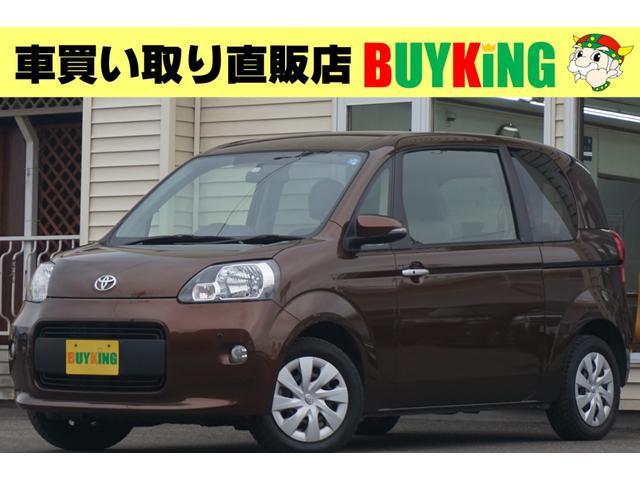 トヨタ X 助手席リフトアップ車Aタイプ 手動車いす収納装置