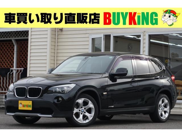 BMW xDrive 20i 4WD/正規ディーラー車/記録簿あり/HID/オートライト/横滑り防止装置ESC/純正ナビ/ETC/リヤスポイラー/新型コロナ対策オゾン除菌済み