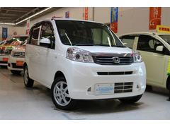 ライフC特別仕様車 コンフォートスペシャル 4WD