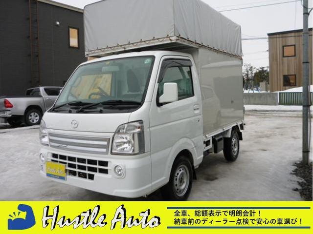 マツダ KX 4WD 架装車両 箱車 幌車 ETC