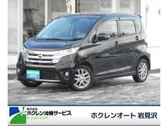 デイズハイウェイスターXVセレ+セーフティII 4WD ナビ TV
