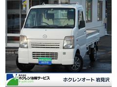 スクラムトラックKCスペシャル 4WD エアコン パワステ CDチューナー