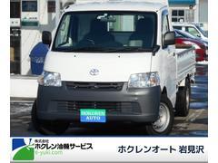 タウンエーストラックDX 4WD 三方開 Wエアバック リアフォグランプ付き