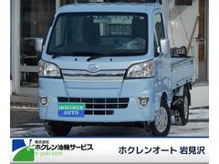 ハイゼットトラックスタンダード 4WD マニュアル カラーパッケージ