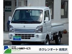 キャリイトラックKX 4WD ABS  PW Wエアバック AT キーレス