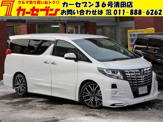 トヨタ 2.5S-Aツインモニタ プリクラ TRD 車高調 20AW