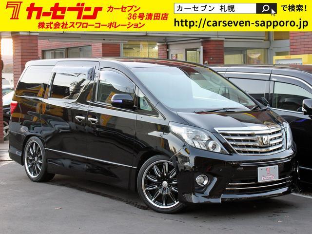 トヨタ 240S-C ツインモニタ 黒革 左右R電動 車高調20AW