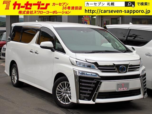 トヨタ ZR 黒革 10.5型ナビ 三眼LED 左右R電動 寒冷地