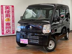 エブリイPC 4WD ABS キーレス 両側スライドドア 寒冷地仕様