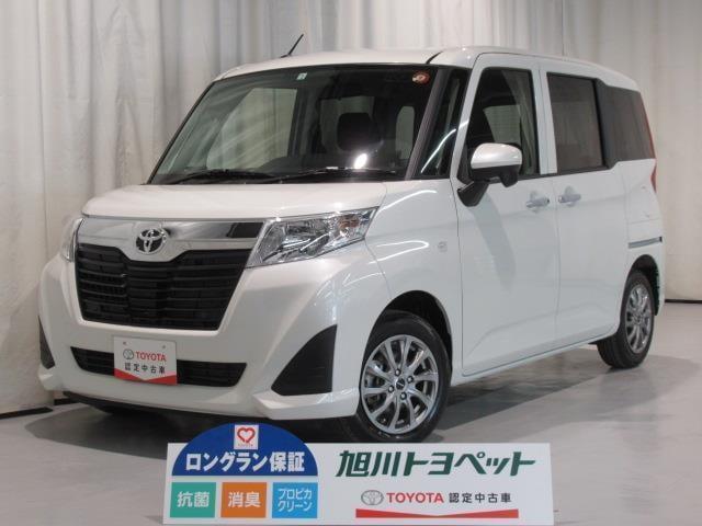 トヨタ X ナビレデ