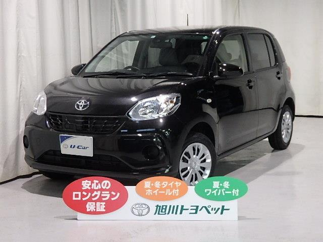 パッソ(トヨタ) X LパッケージS 中古車画像