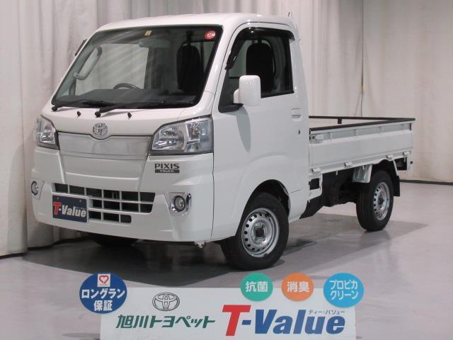 「トヨタ」「ピクシストラック」「トラック」「北海道」の中古車