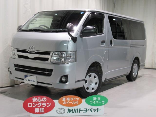 トヨタ DX GLパッケージ 4W