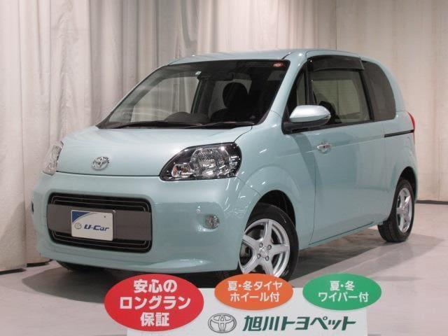 トヨタ 1.5F 4WD