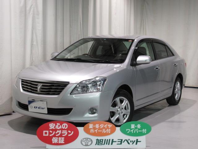 トヨタ 1.8X Lパッケージプライムセレクション