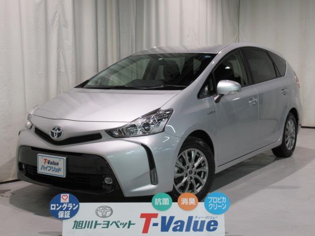 トヨタ S TVHV