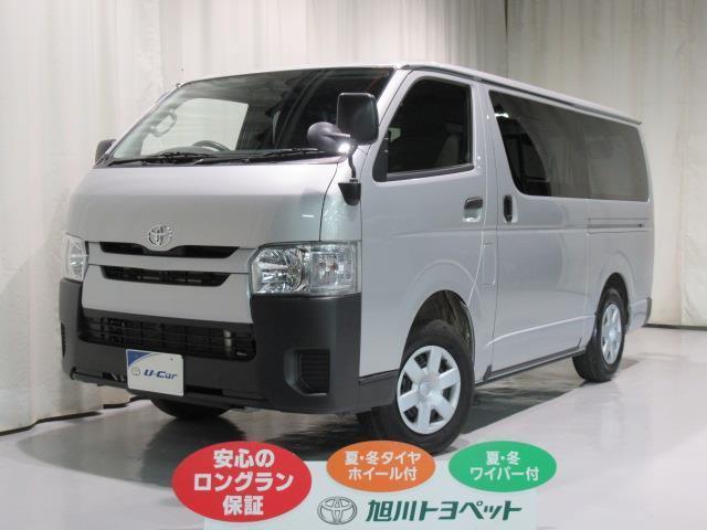 「トヨタ」「ハイエース」「その他」「北海道」の中古車