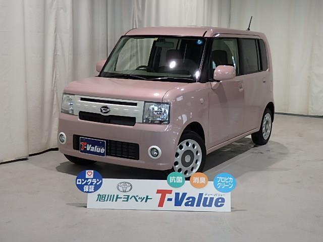 ダイハツ X VS 4WD