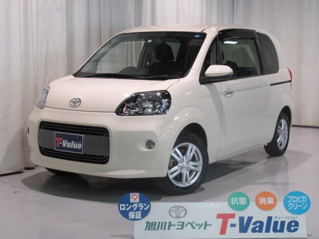 トヨタ 1.5X 4WD TV