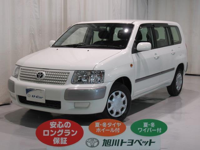 「トヨタ」「サクシード」「ステーションワゴン」「北海道」の中古車