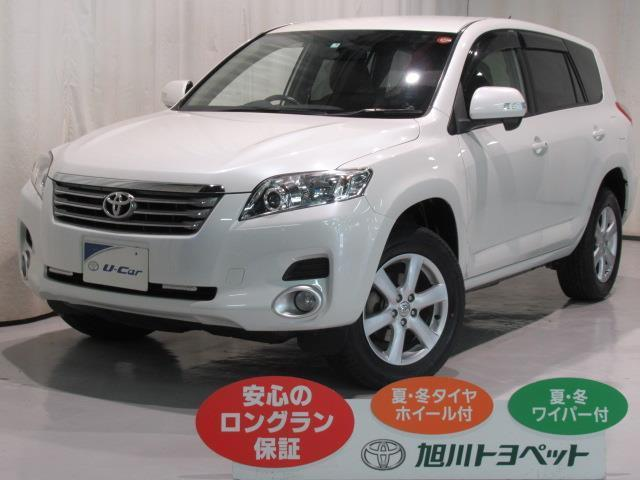 「トヨタ」「ヴァンガード」「SUV・クロカン」「北海道」の中古車