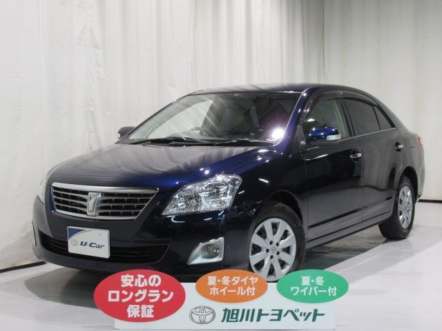 トヨタ 1.8X プライムセレクション