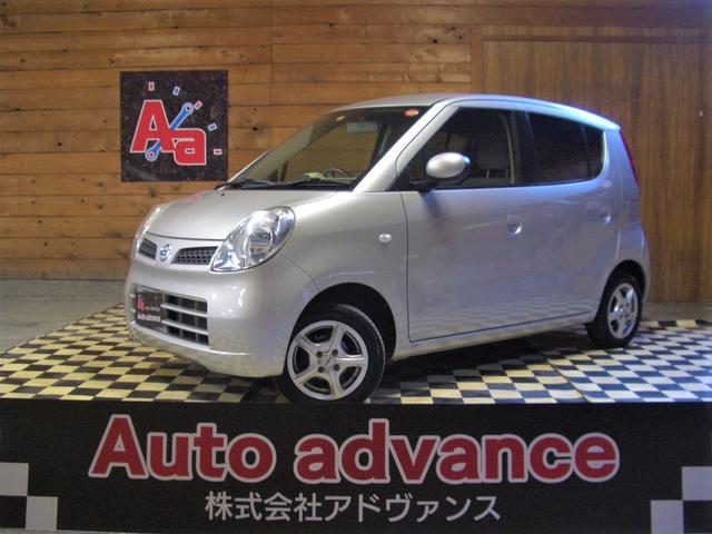 日産 S 保証付き FF車 札幌市 東区 中古車 軽自動車