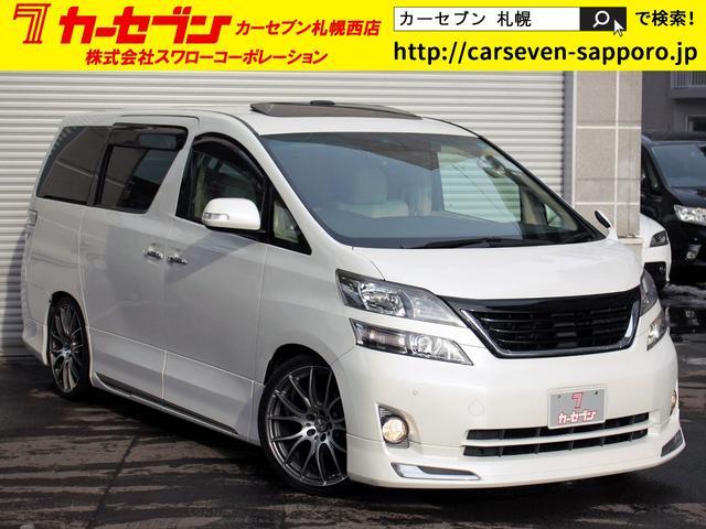 トヨタ 3.5V-Lエグゼクティブ モデリスタ 20AW 18SP