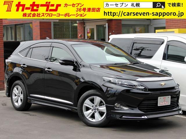 トヨタ エレガンス モデリスタ 8型純正ナビ ハーフ黒革 Aストップ