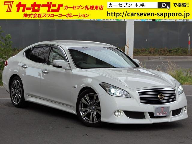 日産 フーガ 370GT FOUR ナビTV 本革 レイズ19AW