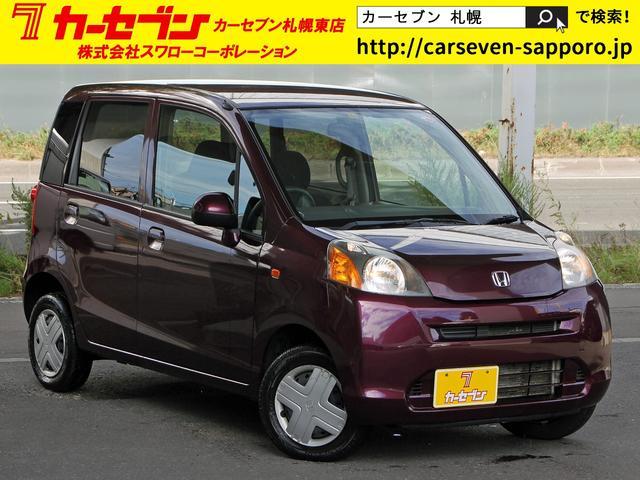 ホンダ ライフ G バックモニター ユーザー買取車 メーターチェック済み 走行距離4.7万キロ