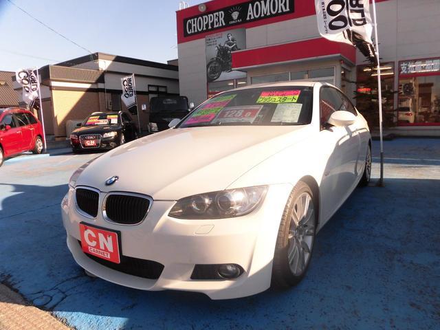 BMW 3シリーズ 320iクーペMスポーツ (車検整備付)