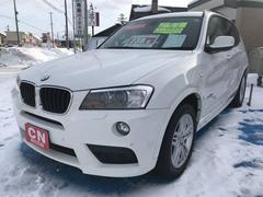 BMW X3xDrive 20i Mスポーツパッケージ ハーフレザー
