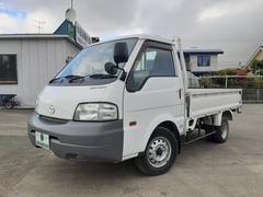 ボンゴトラック | 道東コミコミ車センター