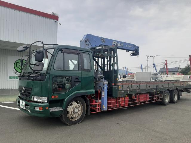 UDトラックス コンドル  増トン 2デフ クレーン車 4段ラジコン ワイド超ロング 積載9.2t 荷台内寸L849W236H28 J08Eエンジン