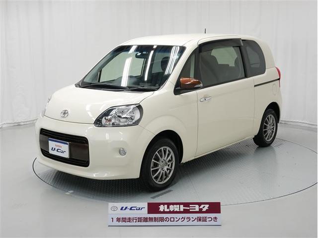 トヨタ 1.5F アラモード 4WD
