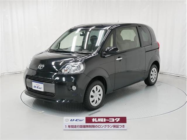 トヨタ 1.5X 4WD バックモニター 寒冷地仕様