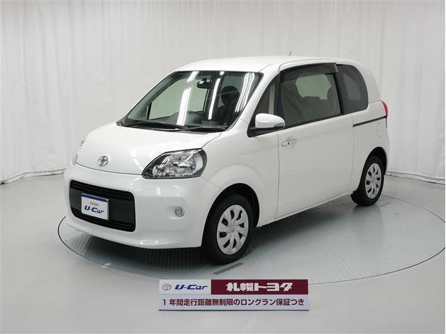 トヨタ 1.5F/4WD