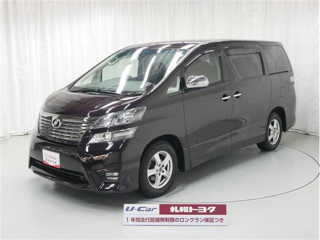 トヨタ Z プラチナセレクションIIタイプ