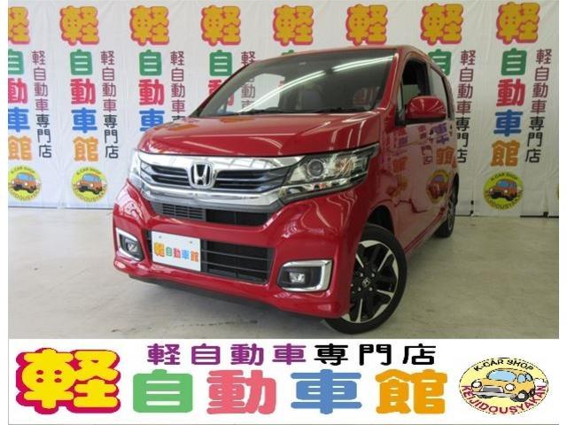 ホンダ G・ターボパッケージ ナビ・TV ABS HID 4WD