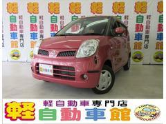 モコE FOUR ABS ナビ・TV スマートキー 4WD