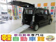 N BOX+カスタムG 車いす仕様車  スローパー ABS パワスラ 4WD